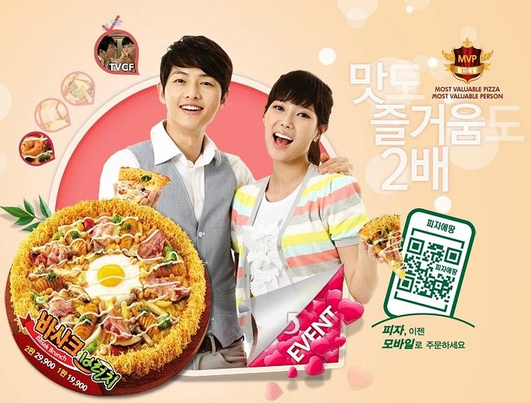 Tags: K-Drama, Song Joong-ki, Im Soo-hyang, Pizza, Food, Korean Text, Duo, Hand On Shoulder, Pizza Etang