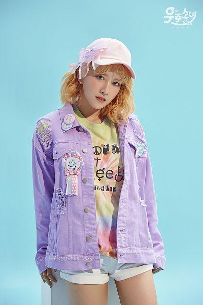 EXY - Cosmic Girls
