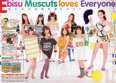 Ebisu Muscats