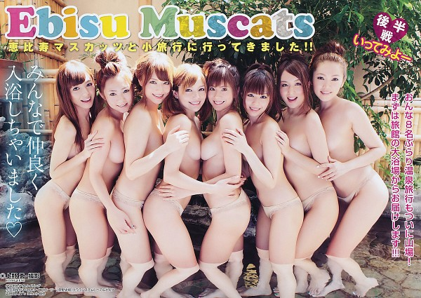 Tags: Ebisu Muscats, Holding Close, Suggestive, Underwear, Tree, Nude, Hug, Water, Twin Tails, Wallpaper