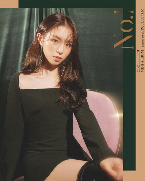 Tags: K-Pop, CLC (CrystaL Clear), Elkie