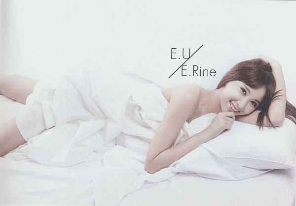 Tags: K-Pop, Nine Muses, Euaerin, Suggestive, White Outfit, Laying On Stomach, Laying Down, Wallpaper