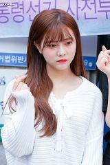 Eunchae