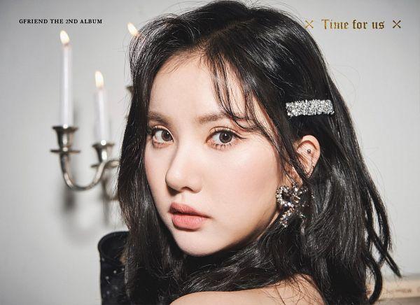 Tags: K-Pop, G-friend, Eunha, Close Up, Hair Ornament, Serious, English Text, Text: Artist Name, Hair Clip, Chandelier, Fire, Black Eyes