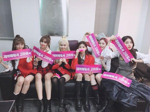 Tags: K-Pop, Everglow, Kim Sihyeon, Wang Yiren, E:U, Onda, Mia, Aisha