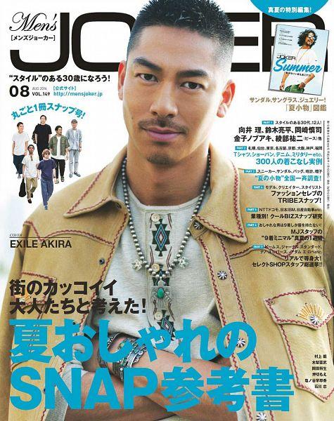 Tags: J-Pop, Exile, Exile Akira