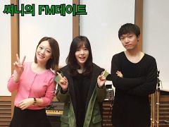 FM Date