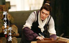 Feng Shaofeng