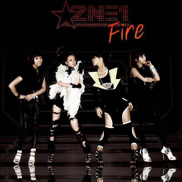 Fire (2NE1) - 2NE1