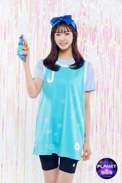 Fujimoto Ayaka - Girls Planet 999