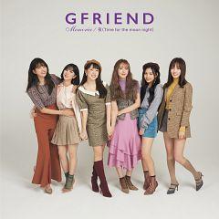 G-friend