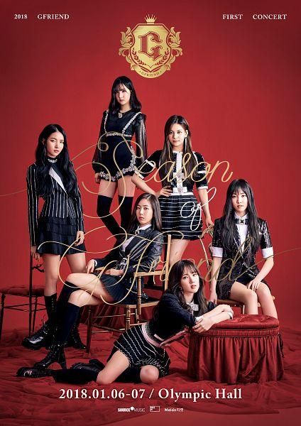 Tags: K-Pop, G-friend, Yuju, Sowon, Jung Yerin, SinB, Eunha, Umji, Socks, Crossed Legs, Sitting On Ground, English Text
