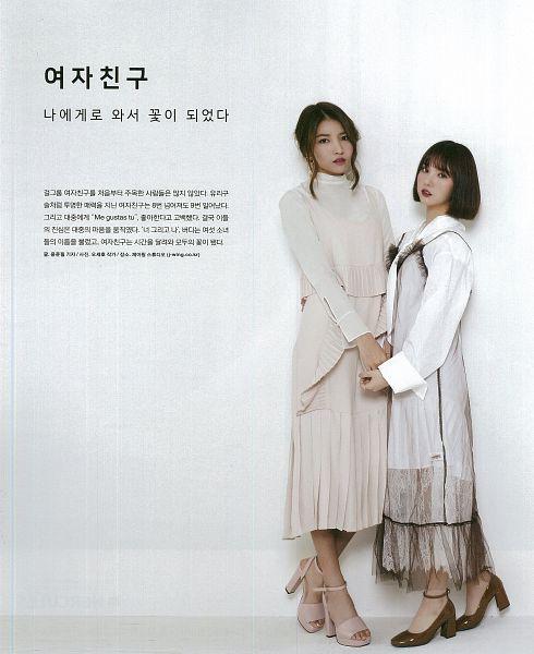 Tags: K-Pop, G-friend, Eunha, Sowon, Duo, Serious, Sandals, Holding Hands, Korean Text, High Heels, Two Girls, Magazine Scan