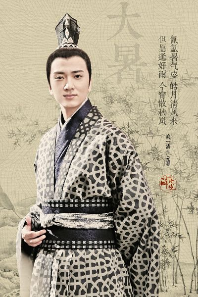 Tags: C-Drama, Gao Yiqing, Hair Ornament, Chinese Text, Traditional Clothes, Chinese Clothes, Lost Love In Times