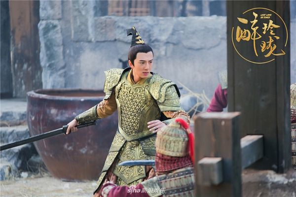 Tags: C-Drama, Gao Yiqing, Armor, Weapons, Sword, Lost Love In Times