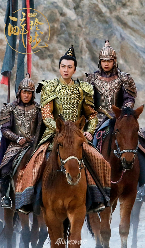 Tags: C-Drama, Gao Yiqing, Horse, Serious, Chinese Text, Horseback Riding, Armor, Lost Love In Times
