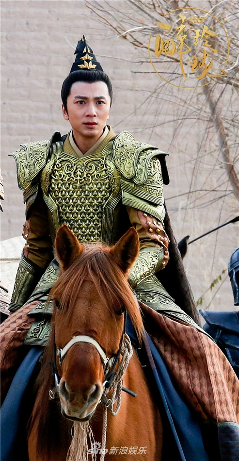 Tags: C-Drama, Gao Yiqing, Horseback Riding, Armor, Horse, Chinese Text, Lost Love In Times