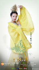 Gao Yu'er