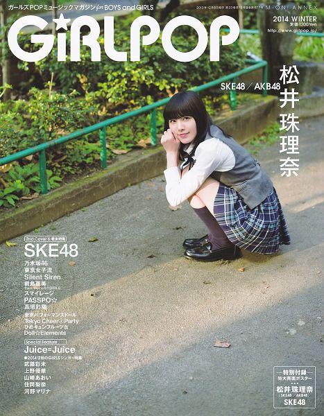 GiRLPOP - Magazine Scan