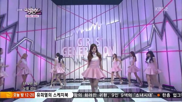 Tags: SM Town, K-Pop, Girls' Generation, Mr.Mr., Sunny, Jessica Jung, Im Yoona, Kwon Yuri, Sooyoung, Kim Hyo-yeon, Matching Outfit, Pink Dress