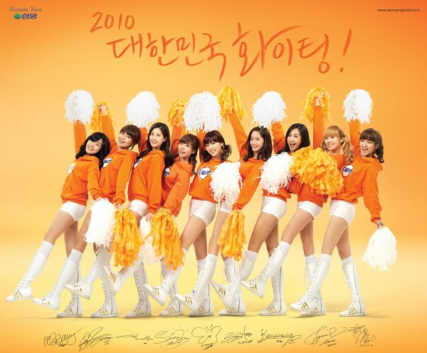 Tags: K-Pop, Girls' Generation, Kim Hyo-yeon, Sooyoung, Stephanie Young Hwang, Seohyun, Sunny, Im Yoona, Jessica Jung, Kwon Yuri, Kim Tae-yeon, Korean Text