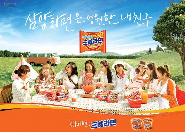 Tags: K-Pop, Girls' Generation, Sooyoung, Kwon Yuri, Kim Tae-yeon, Kim Hyo-yeon, Stephanie Young Hwang, Seohyun, Sunny, Im Yoona, Jessica Jung, Looking Down