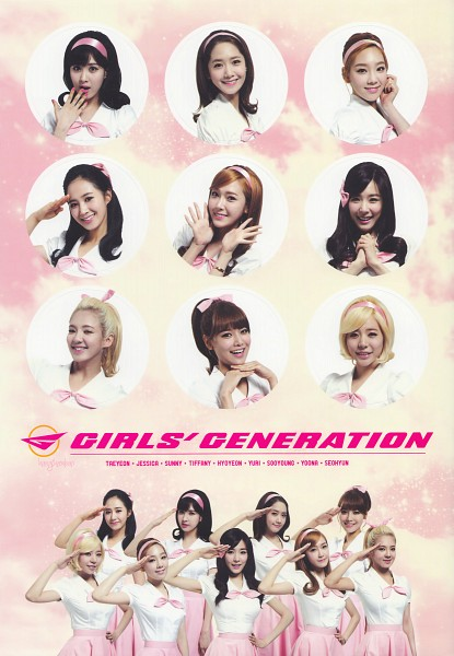 Tags: K-Pop, Girls' Generation, Kim Hyo-yeon, Stephanie Young Hwang, Seohyun, Sunny, Im Yoona, Jessica Jung, Sooyoung, Kwon Yuri, Kim Tae-yeon, Sky