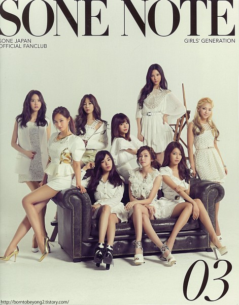 Girls' Generation - K-Pop