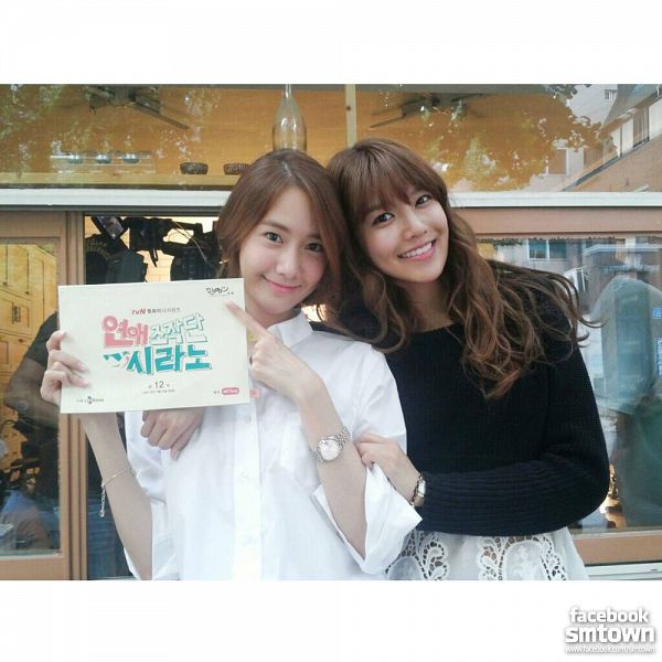 Tags: SM Town, K-Pop, Girls' Generation, Im Yoona, Sooyoung, White Skirt, Black Shirt, Arm Around Shoulder, Pointing, Hand On Arm