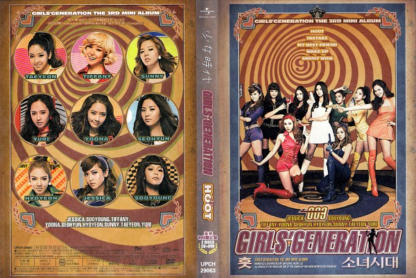 Tags: K-Pop, Girls' Generation, HOOT, Sunny, Im Yoona, Jessica Jung, Kwon Yuri, Kim Tae-yeon, Sooyoung, Kim Hyo-yeon, Stephanie Young Hwang, Seohyun