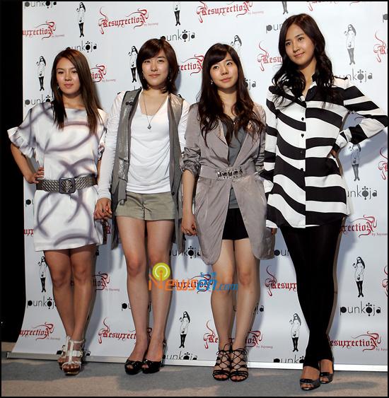 Tags: K-Pop, Girls' Generation, Kwon Yuri, Kim Hyo-yeon, Stephanie Young Hwang, Sunny