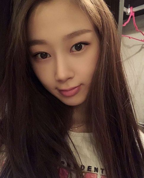 Tags: K-Pop, Aespa, Giselle, Predebut
