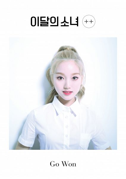 Tags: K-Pop, LOOΠΔ, Go Won, Serious, Close Up, Shadow, Light Background, Korean Text, White Background, Text: Artist Name, Short Sleeves, Blonde Hair