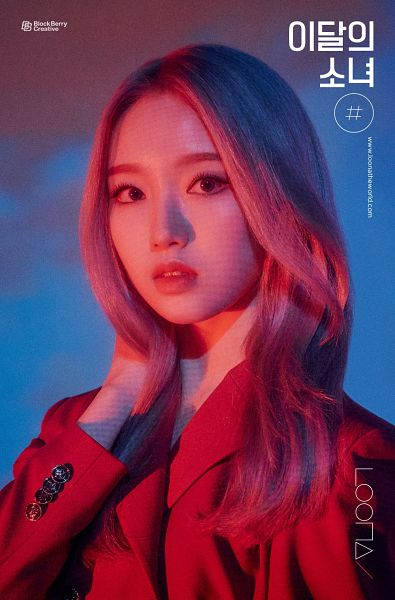 Tags: K-Pop, LOOΠΔ, Go Won, Text: Artist Name, Red Dress, Hand On Neck, Serious, English Text, Korean Text, Red Outfit