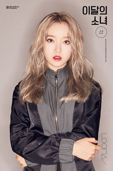 Tags: K-Pop, LOOΠΔ, Go Won, Hug, Text: Artist Name, Red Lips, Brown Background, Serious, Crossed Arms, Self Hug, English Text, Korean Text