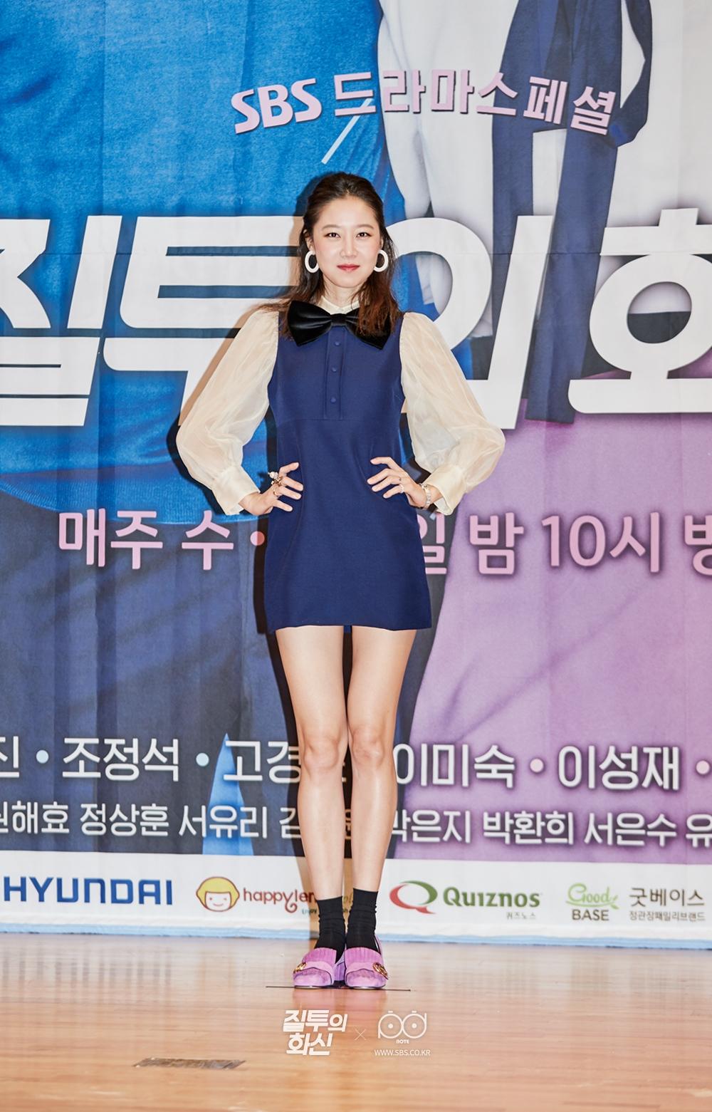 The best: drama korea gong hyo jin dating
