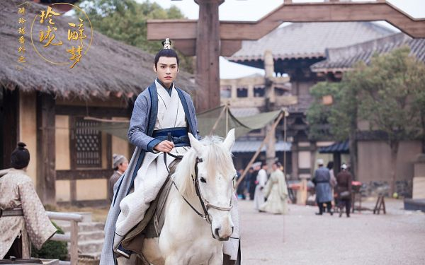 Tags: C-Drama, Gong Jun, Serious, Chinese Text, Chinese Clothes, Traditional Clothes, Horseback Riding, Horse, Sitting, Lost Love In Times: Exquisite Drunken Dream
