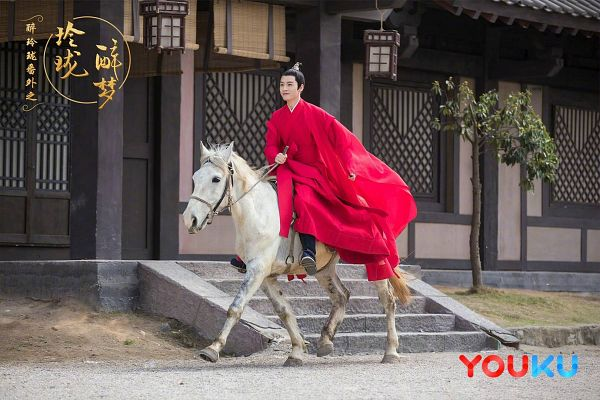 Tags: C-Drama, Gong Jun, Sitting, Chinese Clothes, Red Outfit, Traditional Clothes, Horse, Red Dress, Stairs, Horseback Riding, Chinese Text, Lost Love In Times: Exquisite Drunken Dream