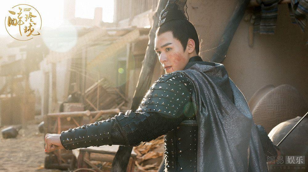 Gong Jun - C-Drama