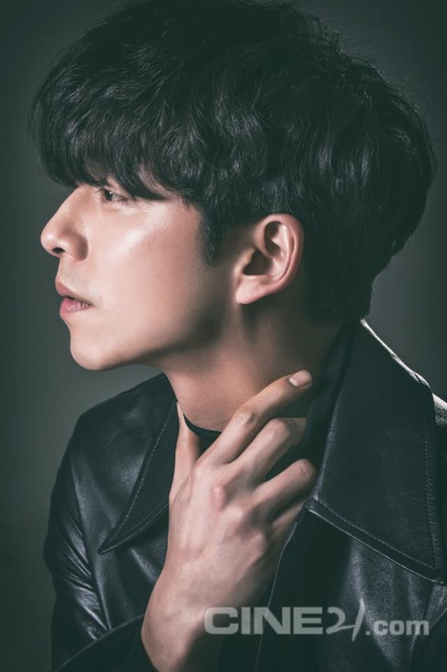 Tags: K-Drama, Gong Yoo, Cine21, Magazine Scan