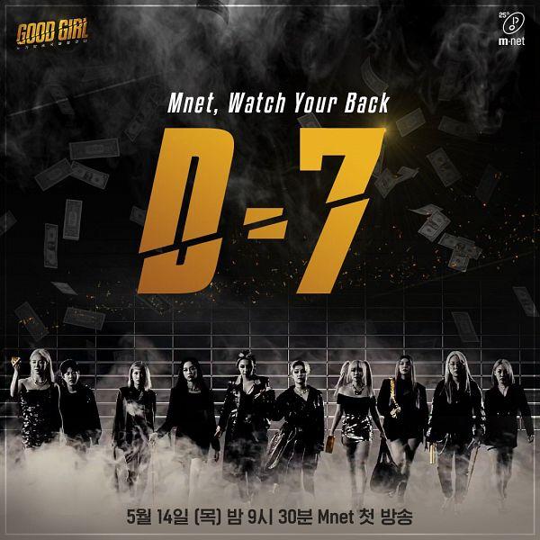 Tags: K-Pop, Girls' Generation, K.A.R.D, CLC (CrystaL Clear), 15&, Kim Hyo-yeon, Jeon Jiwoo, Cheetah, Queen Wasabii, Sleeq, Yunhway, Jamie