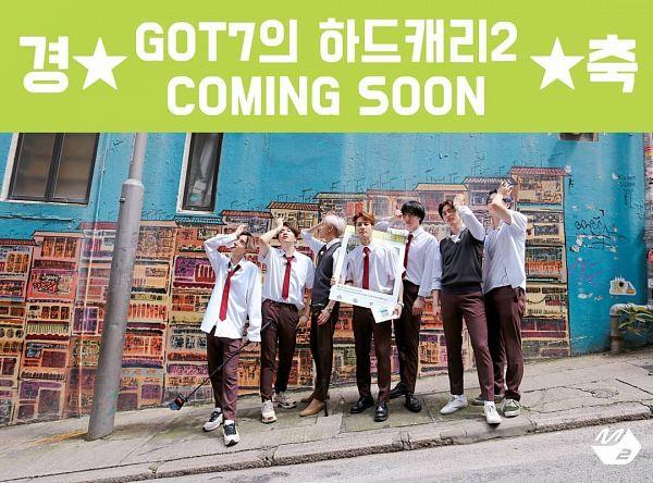 Tags: K-Pop, Got7, JB, Park Jinyoung (Junior), Choi Youngjae, Kim Yugyeom, Mark, BamBam, Jackson, Tie, Brown Pants, Lamp Post
