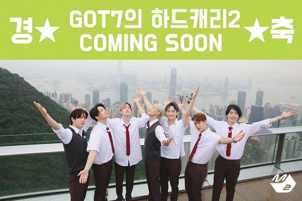 Tags: K-Pop, Got7, Park Jinyoung (Junior), Choi Youngjae, Kim Yugyeom, Mark, BamBam, Jackson, JB, Outdoors, Korean Text, Full Group