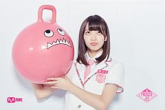 Goto Moe