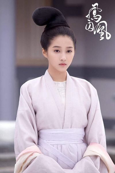 Tags: C-Drama, Guan Xiaotong, Traditional Clothes, Text: Series Name, Single Bun, Serious, Hair Buns, Chinese Text, Hair Up, Chinese Clothes, Pink Outfit, Pink Dress