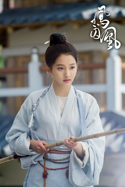 Tags: C-Drama, Guan Xiaotong, Chinese Clothes, Traditional Clothes, Text: Series Name, Stick, Chinese Text, Untouchable Lovers