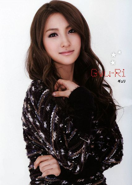 Tags: K-Pop, KARA, Gyuri Park, Light Background, White Background, Text: Artist Name, Android/iPhone Wallpaper