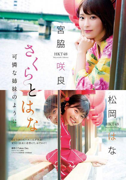 Tags: J-Pop, HKT48, IZ*ONE, Miyawaki Sakura, Matsuoka Hana