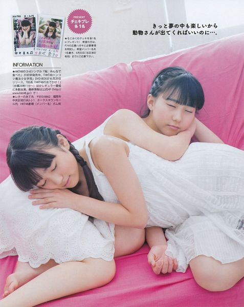 Tags: J-Pop, HKT48, IZ*ONE, Yabuki Nako, Tanaka Miku