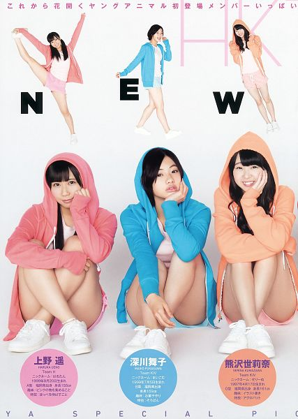Tags: J-Pop, HKT48, Chin In Hand, Sneakers, Japanese Text, Shoes, Android/iPhone Wallpaper, Magazine Scan, Scan